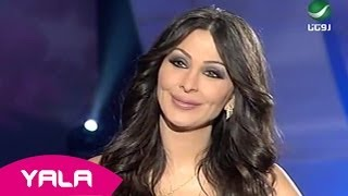 Elissa - Emission Maa Hobbi 5 (Interview) / 5 اليسا فى برنامج مع حبي