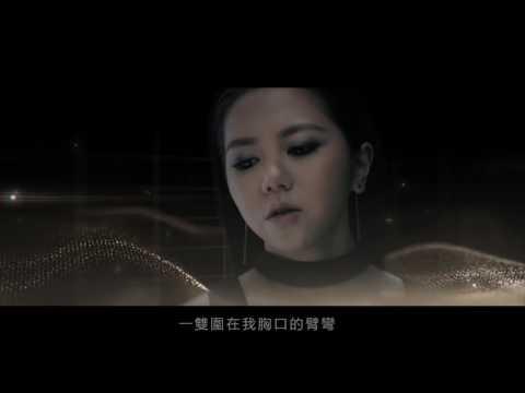G.E.M. passengers- hd video -cahina