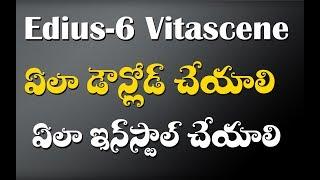 Free Download & Install Vitascene In Edius 6 II Edius Vitascene Plugin   In Telugu  