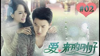 Love, Just Come EP02 Chinese Drama 【Eng Sub】| NewTV Drama