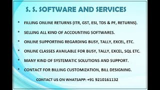 How Can Take Backup In Busy Accounting Software 921016132