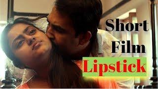 Bengali Short Film Lipstick 💄