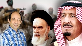 """سيناريوهات الحرب بين """" إيران و السعودية """""""