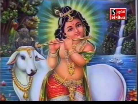 Xxx Mp4 Choti Choti Gaiya Chote Chote Gwal Choti Choti Gaiya Chote Chote Gwal 2 Lord Krishna Bhajan 3gp Sex
