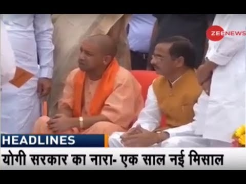 Xxx Mp4 Headlines Of The Hour CM Yogi To Present His 1 Year Performance Report Card In Lucknow 3gp Sex