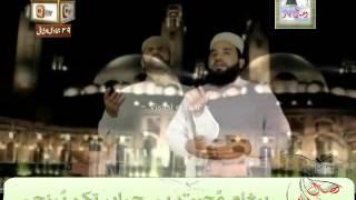 URDU SALAM( Ya Nabi Salam o Alika)KHALID HASNAIN,ZABEEB MASOOD,SARWAR NAQSHBANDI.BY Visaal