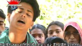 MAA 2 BANGLA SONG by SHARIF UDDIN