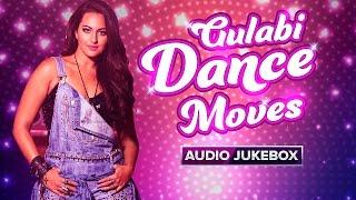 Gulabi Dance Moves | Sonakshi Sinha | Bollywood Hit Songs | Eros Now