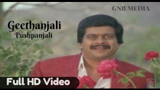Geethanjali ||  C B I Shankar Kannada Old  Movie || SPB || Shankar Nag Hit Songs HD