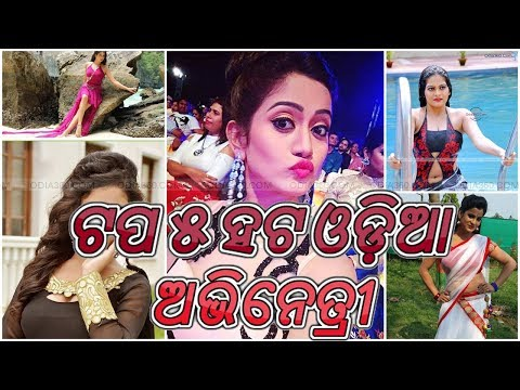 Xxx Mp4 Top 5 Hottest Odia Ollywood Actress Odia360 Com Fan Made 3gp Sex