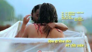 S@exy Jyoti Magar &Tanka Timilsina ||