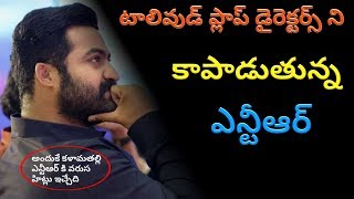 Jr NTR and Trivikram New Movie Sentiment Will Workout