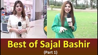 Best of Sajal Bashir (Part 1) - Funny Videos | Common Sense Videos @ UrduPoint