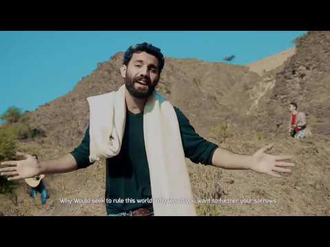 Moez & Irshu Official Pashto New Songs 2017 Badshahi