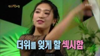 보라 & 다솜 - 'I Like That' 댄스 (160711)