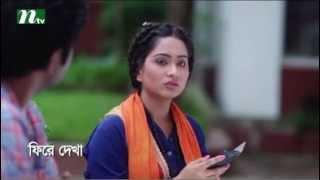 Bangla Natok - Nishchito Premer Saat Ti Upay - (পর্ব ০৪) Episode 04 | Apurbo,Momo,Iresh,Saju,Mousumi
