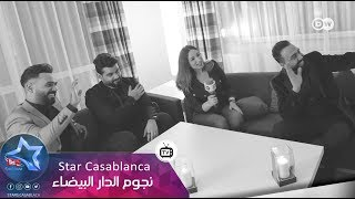 لقاء التريو مصطفى العبدالله ومحمود التركي وعلي جاسم على قناة DW عربية | 2018 |