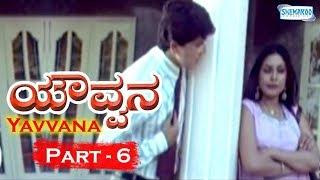 Yavvana - Part 6 Of 12 - Superhit Kannada Hot Movie