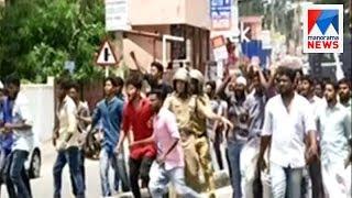 SFI- ABVP clash in Trivandrum M G college    Manorama News