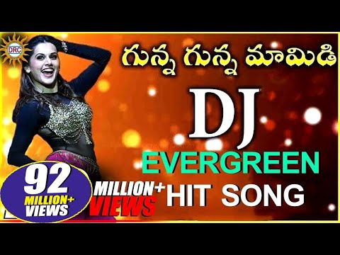 Xxx Mp4 Gunna Gunna Mamidhi DJ Evergreen Hit Song 2017 Disco Recording Company 3gp Sex