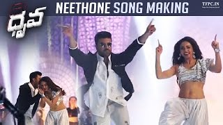Dhruva Movie Song Making Video | Neethone Dance | Ram Charan | Rakul Preet Singh | TFPC