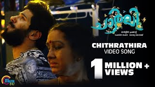 Charlie - Chithirathira Video Song ft Dulquer Salmaan, Kalpana | Official