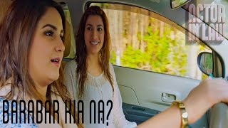 Baraabar Kia Na? | Mehwish Hayat | Movie Scene | Actor In Law 2016