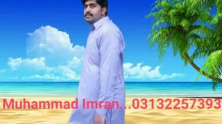 Mujhe Chu Rahi Hai jhankar(Bye IMRAN)