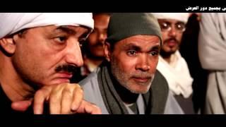 اغنيه معلقه دهب للنجم عربى الصغير من فيلم حبل ومشبك للمخرج اسلام الفنان