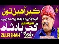 Download Video Download new Comedy basar badshah sindhi comedy 2018 3GP MP4 FLV