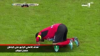 أهداف الجولة 17 من الدوري السعودي للمحترفين .. ما الهدف الأكثر أهمية في هذه الجولة ؟