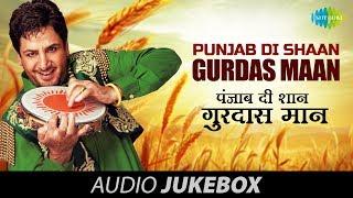 Punjab Di Shaan | Punjabi Full Songs Juke Box | Gurdas Mann