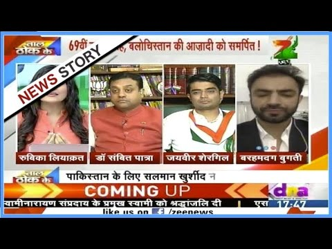 Xxx Mp4 Will PM Modi S Remarks On Baluchistan Change India S Policy Towards Pakistan Part IV 3gp Sex