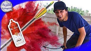 تفجير بخاخ الألوان بالقوس والسهم - التجربة الخنفوشارية