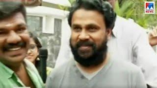 നടിയെ ആക്രമിച്ച കേസില്  ഇന്ന്  വിചാരണ തുടങ്ങും |Actress Attack case|Dileep|Pulsar Suni