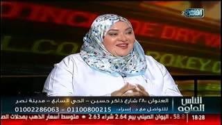 الناس الحلوة   الدمج بين التكنولوجيا وخبرة الطبيب فى تصميم الإبتسامة مع د/ إسراء أحمد السعيد