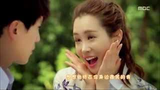Lee Dong Wook Lee Da Hae ( Hotel King Parody ) Tanggun Song