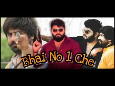 Bhai no one Che || Full song mp3 || pravin luni