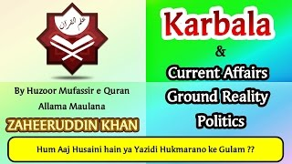 Karbala & Current Affairs(14thOct2016)Friday