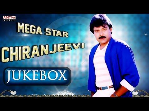 Xxx Mp4 Chiranjeevi Telugu Romantic Hits Jukebox Telugu Hit Songs 3gp Sex