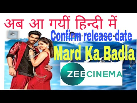Xxx Mp4 New Hindi Dubbed Movie Mard Ka Badla 3gp Sex