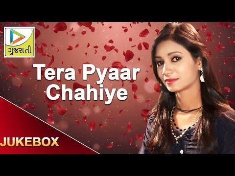 Xxx Mp4 Tera Pyaar Chahiye Jyoti Vanzara Love Song 2017 Latest Gujarati Song 3gp Sex