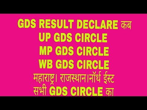Xxx Mp4 GDS RESULT DECLEAR UP MP WB MAHARASTRA NORTH EAST राजस्थान सभी CIRCLE का 3gp Sex