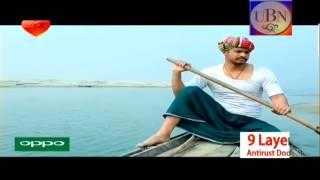 Bangla Natok Anno Kotao ft Salauddin Lavlu   YouTube