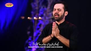 HUSSAIN JARI | Abbas Zamin Par | 2014 -15