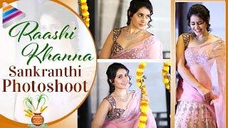 Raashi Khanna Stunning Photoshoot   Raashi Khanna Latest Pictures   Telugu Filmnagar
