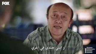 مسلسل المحارب الحلقة 3 كاملة مترجمة للعربية | زوروا رابط موقعنا بأسفل الفيديو