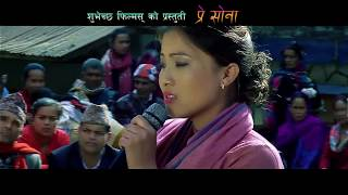 wari pari_New Gurung Movie Song 2016_PRE SONA.