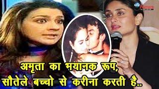 SHOCKING: बुढ़ापे में अमृता सिंह का उड़ा मज़ाक, सौतेली मां करीना ने बच्चों से किया..?  amrita insult