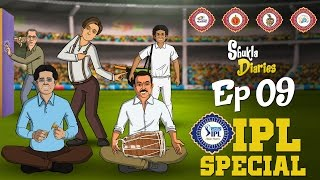 Shukla Diaries Episode 9 - IPL Special || Shudh Desi Endings